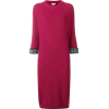 Kenzo Logo knit dress - Dresses -