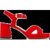 L'AUTRE CHOSE - Klassische Schuhe -
