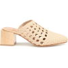 LOQ Ines woven leather mules - Classic shoes & Pumps -