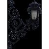 Lantern - Przedmioty -