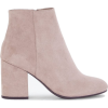 Light Brown Ankle Boots - Boots -
