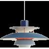 Louis Poulsen PH 5 lamp mini | FLINDERS - ライト -