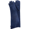 MAISON FABRE suede long gloves - Rukavice -