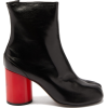 MAISON MARGIELA - 靴子 - 920.00€  ~ ¥7,177.10