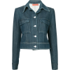 MANNING CARTELL denim jacket - Jacket - coats -