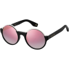 MARC JACOBS EYEWEAR contrast round - Sunglasses -