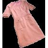 MOSCHINO LOVE dress - Haljine -