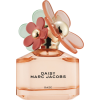 Marc Jacobs Fragrances Daisy Daze - 香水 -