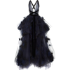 Marchesa Tiered Ball-Gown - Dresses -