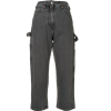 Mason Margiela jeans - Jeans -