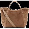 Max Mara - Poštarske torbe -