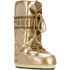 Moon Boot - Boots -