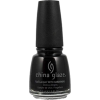 Nail Polish,0.5 Ounce - Cosmetics - 9.00€  ~ $10.48