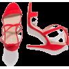 New Look - Sandals -