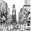 New York - Građevine -