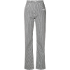 OFF-WHITE straight-leg jeans - Jeans -