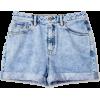 O'STIN - Shorts -