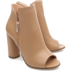 Musette open toe beige ankle boots - Boots -