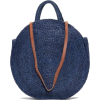 & Other Stories | Straw Circle Bag - Torbice -