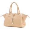 PERLA Leather Gold tone Charm Accents Top Double Handle Designer Inspired Doctor Style Tote Bag Shopper Hobo Satchel Handbag Purse Beige - Hand bag - $49.50