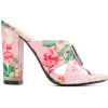 PHILIPP PLEIN Flowers sandals - Sandals -