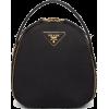 PRADA Prada Odette Saffiano leather back - バックパック -