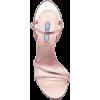 PRADA metallic sandal - 凉鞋 -