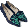 Peacock Flat Shoes - Балетки -