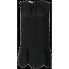 Prada Scalloped Hem Blouse - Shirts - $1,060.00