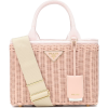 Prada basket bag - Hand bag -
