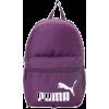 Puma backpack - 背包 -