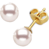 Round Akoya Pearl Earrings - Серьги - $299.00  ~ 256.81€