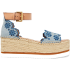 SEE BY CHLOÉ Embroidered laser-cut suede - Zeppe -