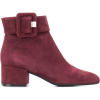 SERGIO ROSSI buckled ankle boots - Stiefel -