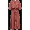 SHEIKA dress - 连衣裙 -