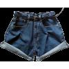 SHORTS WITH BELT - Spodnie - krótkie -