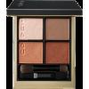 SUQQU Eyeshadow Palette - Kozmetika -