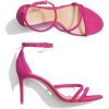 Sandals - Сандали -