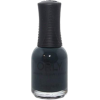 Second Hand Jade Nail Lacquer - Cosmetics - $6.70