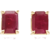 Shay 18K Yellow Gold Ruby Studs - Серьги -