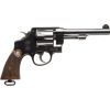 Smith & Wesson M1917 Revolver - Attrezzatura - $500.00  ~ 429.44€