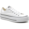 Sneakers - Tenisice -