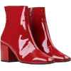 THE KOOPLES red ankle boots - ブーツ -