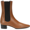 THE ROW British leather ankle boots - Boots -