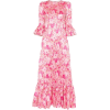 THE VAMPIRE'S WIFE the juno floral print - Платья -