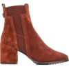 TOD'S suede ankle boot - Boots -