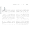 Text - 插图用文字 -
