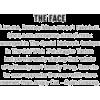 Text magazine - Texte -
