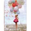 Dior - Background -