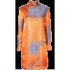 Undercover dress - Dresses -